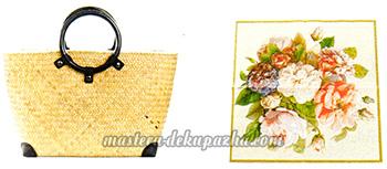Декупаж плетеной сумки цветочным орнаментом 1
