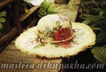 Правильный декупаж шляпы 9
