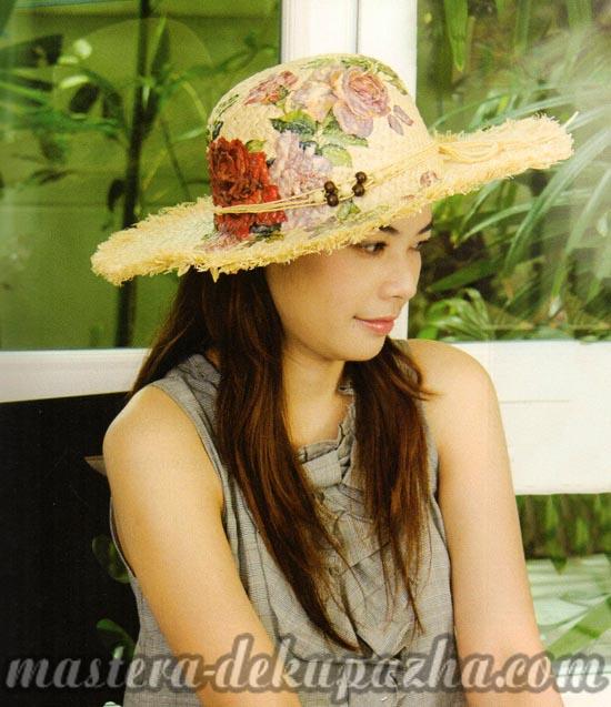 Правильный декупаж шляпы 10